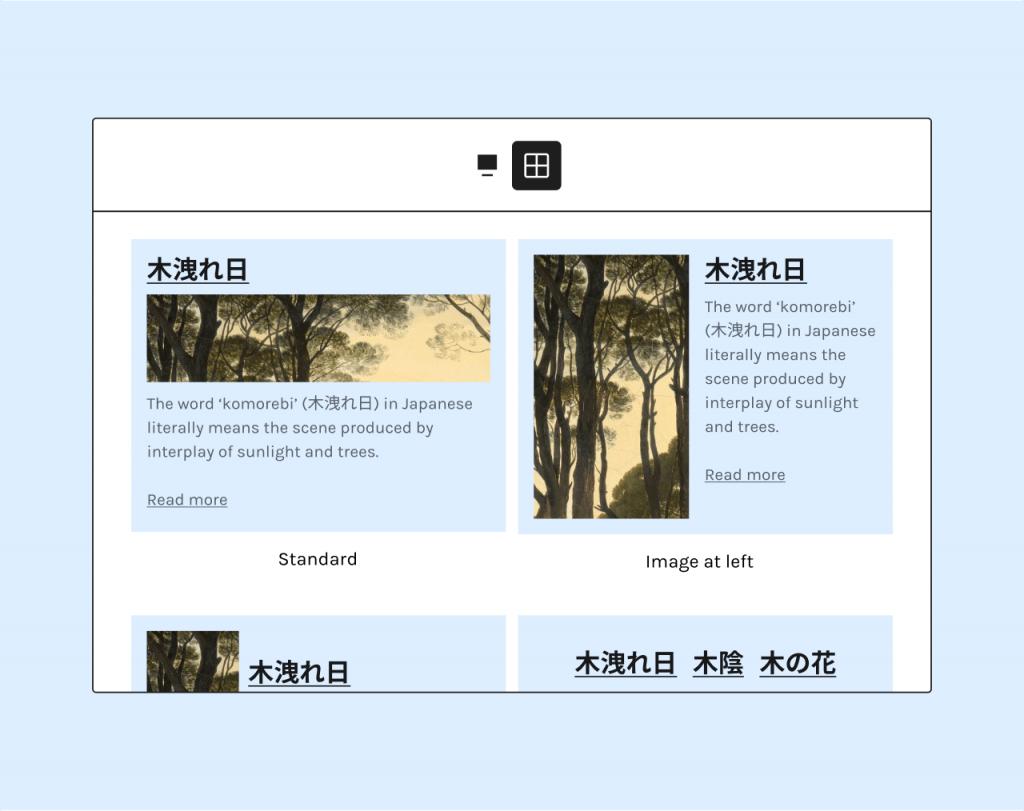 Screenshot eines Vorschlags einer Block-Vorlage beim Einfügen des Abfrage-Loop-Blocks.